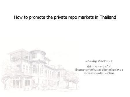 How to promote the private repo markets in Thailand