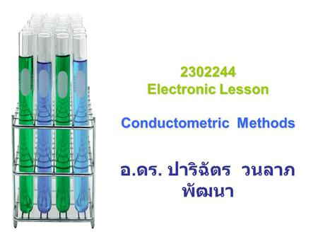 Electronic Lesson Conductometric Methods