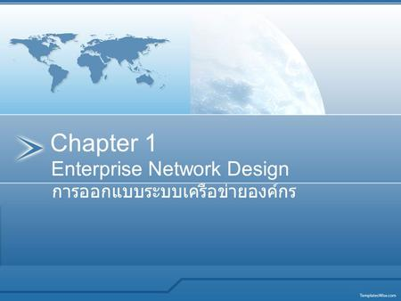 Enterprise Network Design