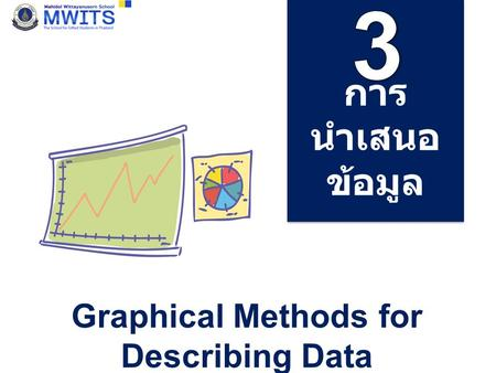 Graphical Methods for Describing Data