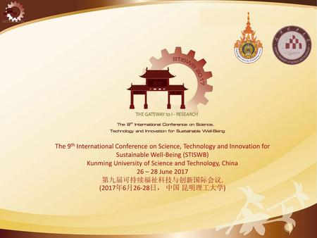 Kunming University of Science and Technology, China