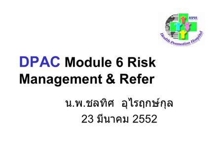 DPAC Module 6 Risk Management & Refer