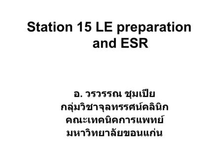 Station 15 LE preparation and ESR