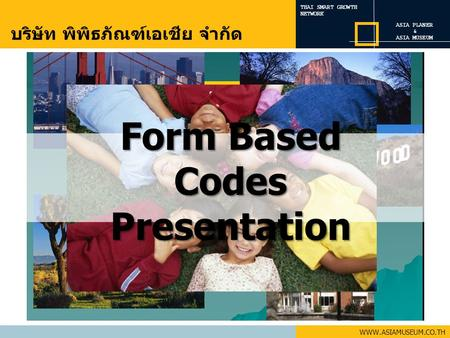 Form Based Codes Presentation