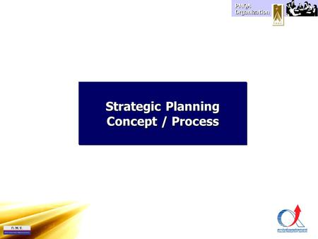 Strategic Planning Concept / Process.