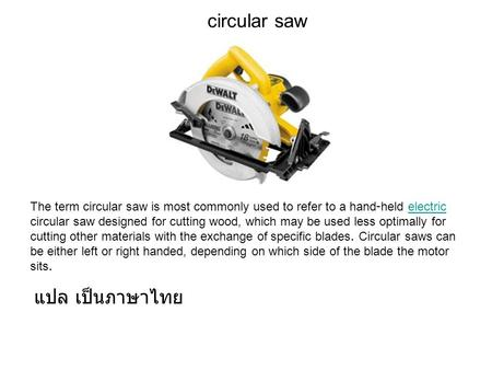 Circular saw The term circular saw is most commonly used to refer to a hand-held electric circular saw designed for cutting wood, which may be used less.
