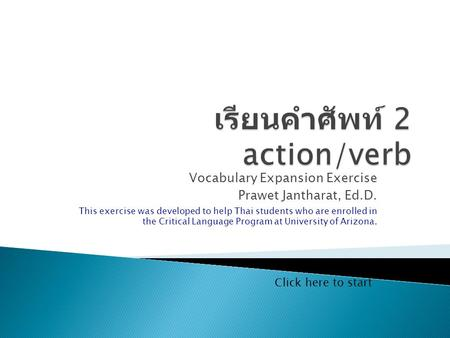 Vocabulary Expansion Exercise Prawet Jantharat, Ed.D. This exercise was developed to help Thai students who are enrolled in the Critical Language Program.