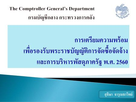 The Comptroller General's Department