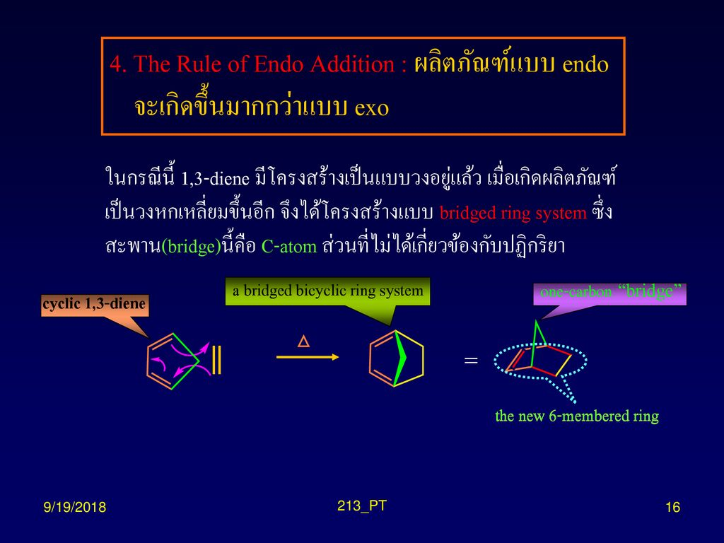 4. The Rule of Endo Addition : ผลิตภัณฑ์แบบ endo