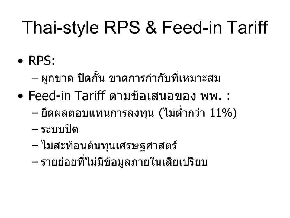 Thai-style RPS & Feed-in Tariff