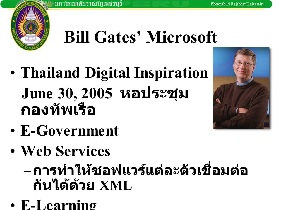 Bill Gates' Microsoft Thailand Digital Inspiration