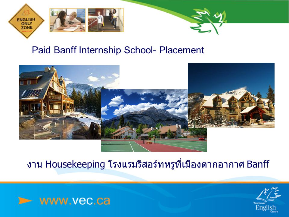 Paid Banff Internship School- Placement