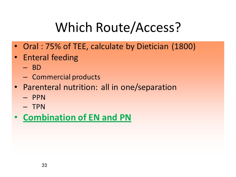 Which Route/Access Combination of EN and PN