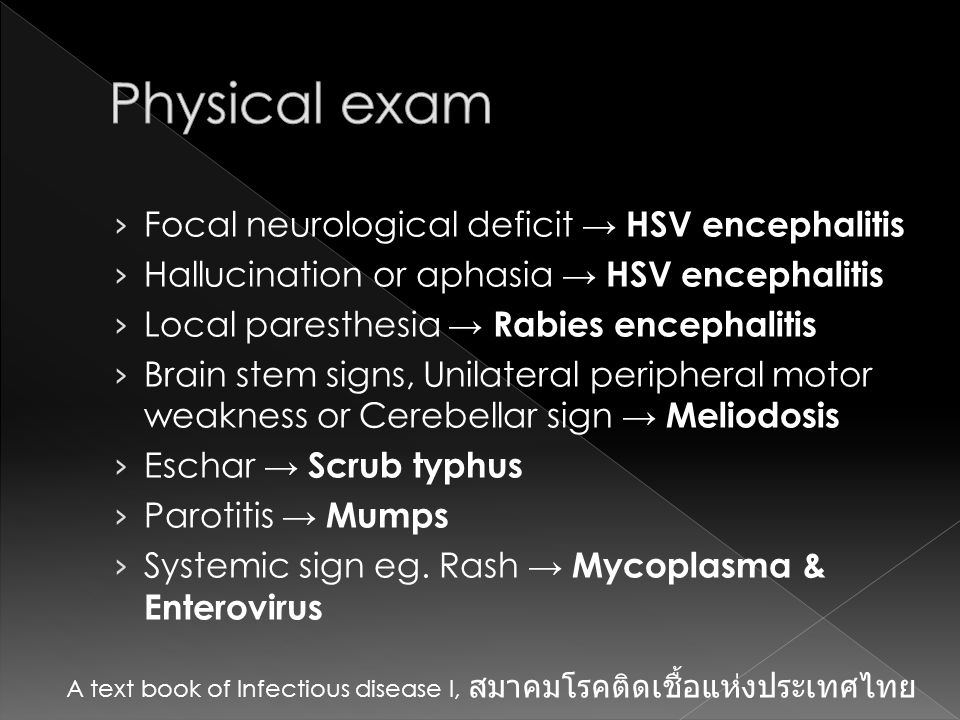 Physical exam Focal neurological deficit → HSV encephalitis
