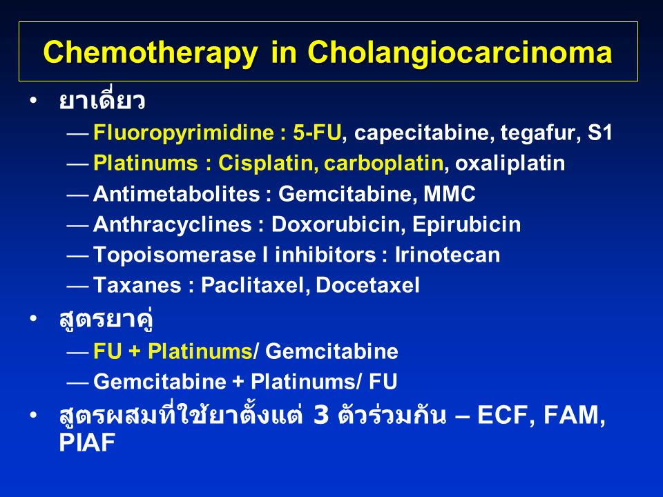 Chemotherapy in Cholangiocarcinoma