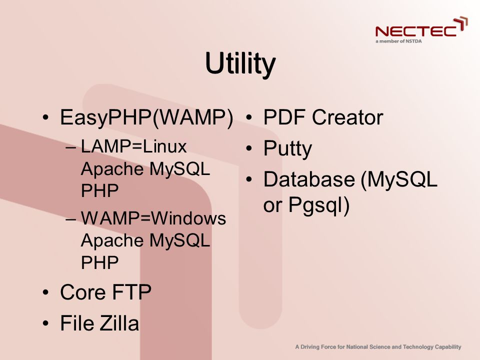 Utility EasyPHP(WAMP) Core FTP File Zilla PDF Creator Putty