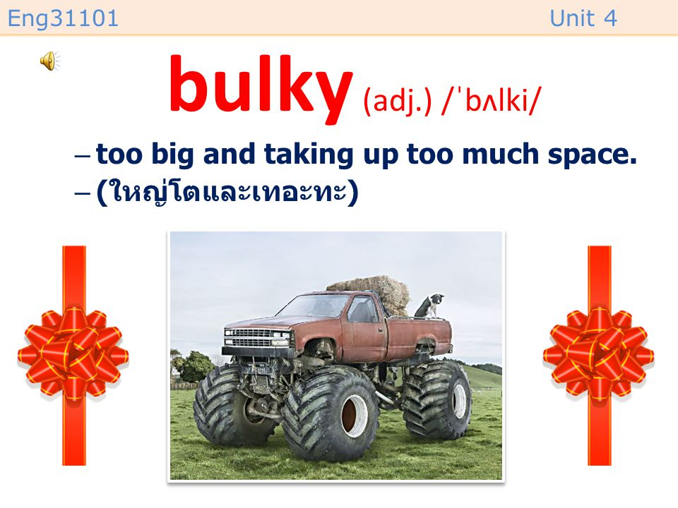 bulky (adj.) /ˈbʌlki/ too big and taking up too much space.