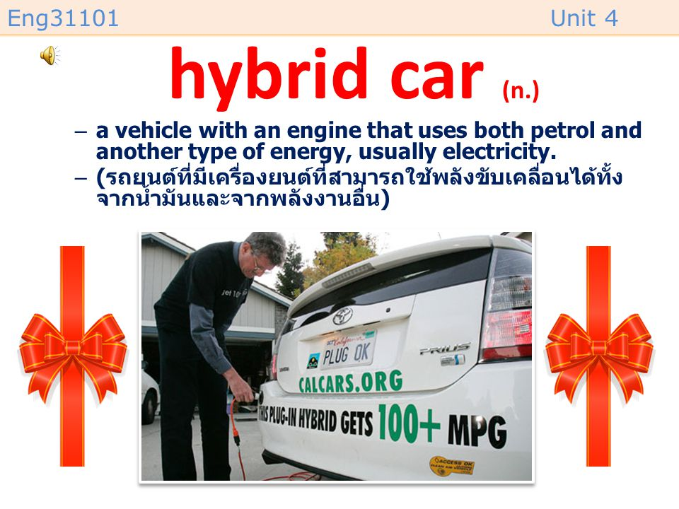 hybrid car (n.) a vehicle with an engine that uses both petrol and another type of energy, usually electricity.