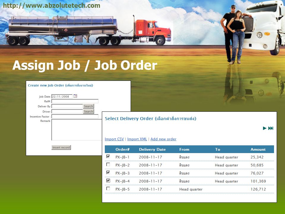 Assign Job / Job Order
