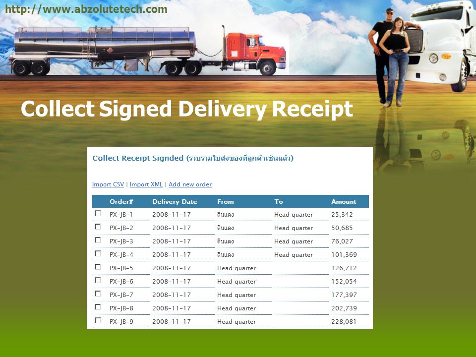 Collect Signed Delivery Receipt