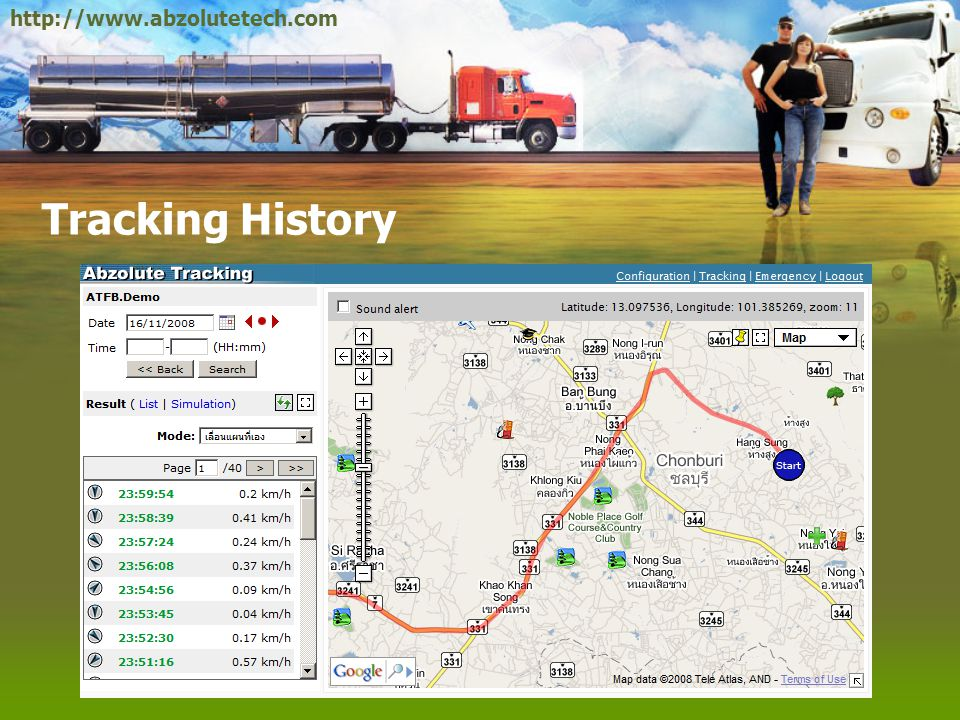 Tracking History
