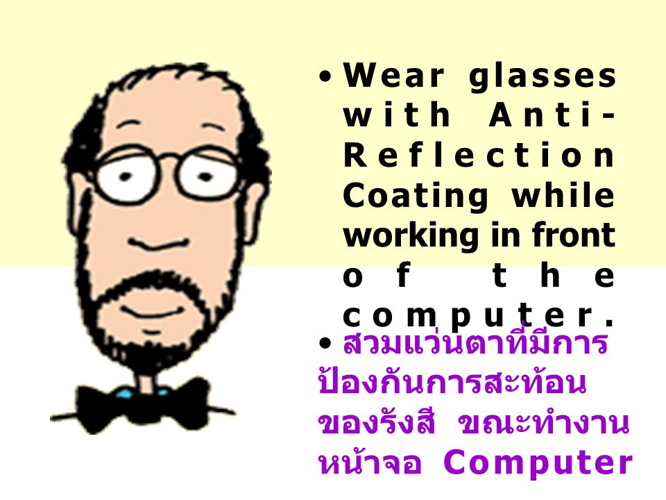 Wear glasses with Anti-Reflection Coating while working in front of the computer.