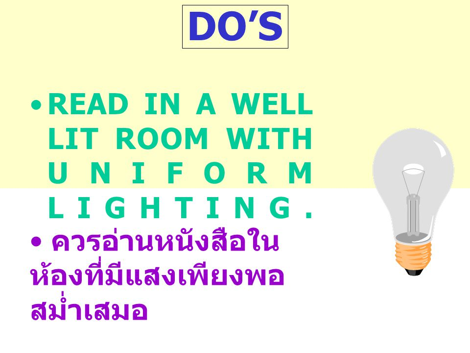 DO'S READ IN A WELL LIT ROOM WITH UNIFORM LIGHTING.