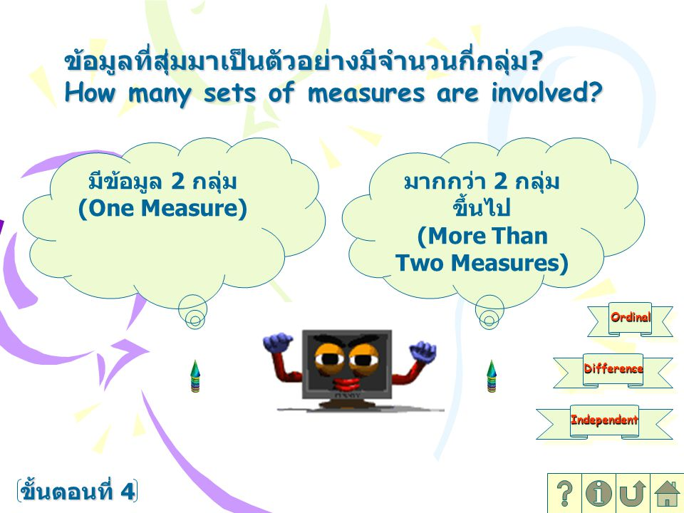 (More Than Two Measures)