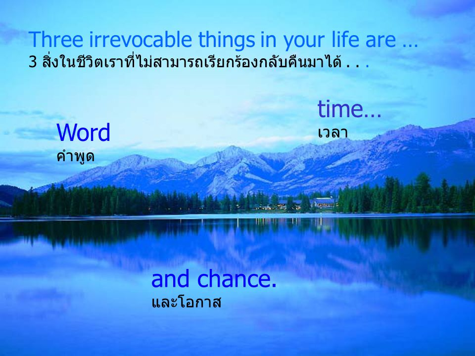 time… Word and chance. Three irrevocable things in your life are …