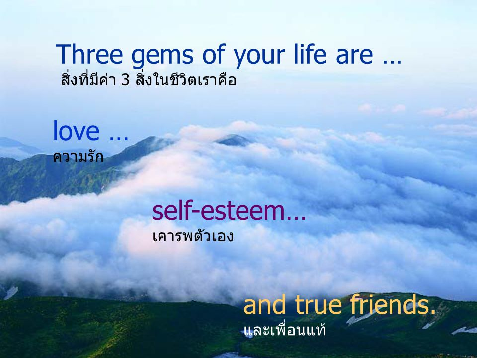 Three gems of your life are …