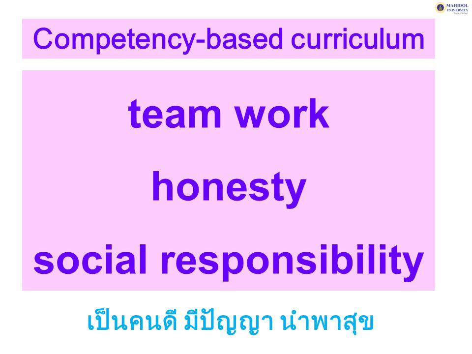 team work honesty social responsibility