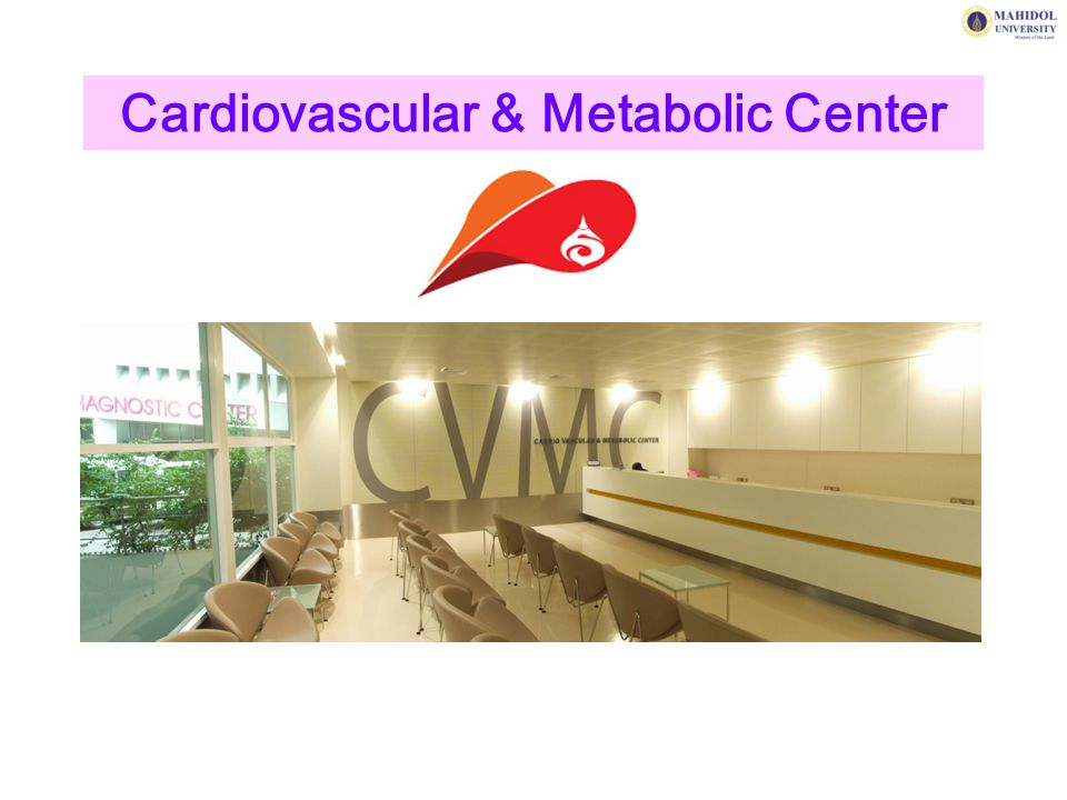 Cardiovascular & Metabolic Center