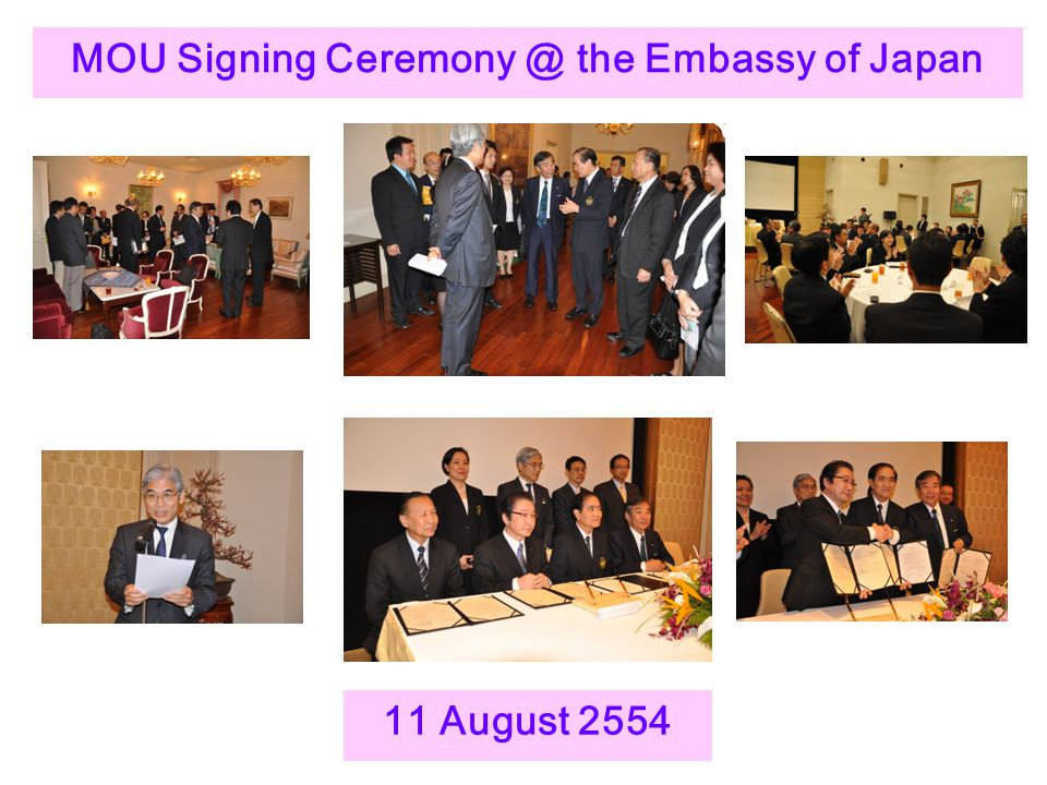 MOU Signing the Embassy of Japan