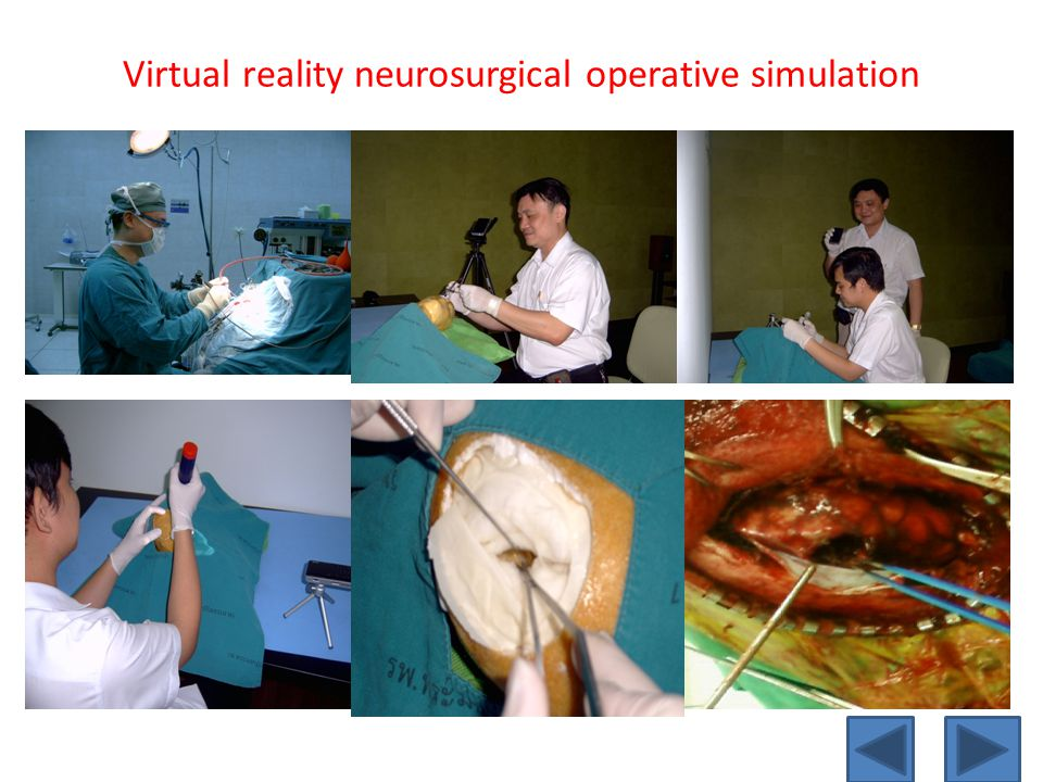 Virtual reality neurosurgical operative simulation