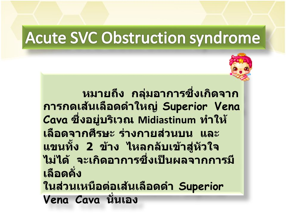 Acute SVC Obstruction syndrome