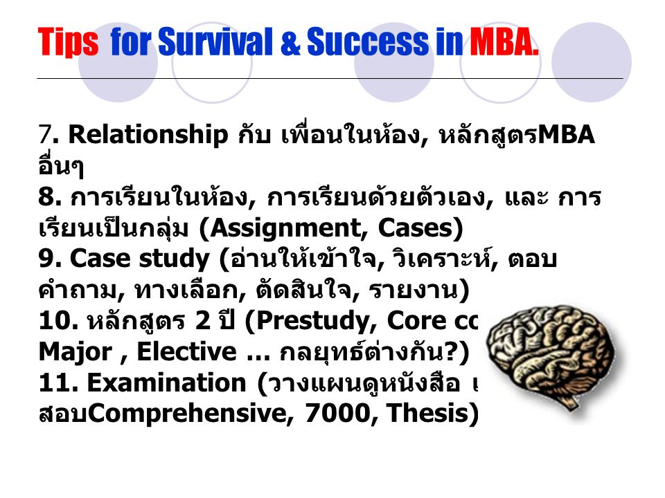 Tips for Survival & Success in MBA.