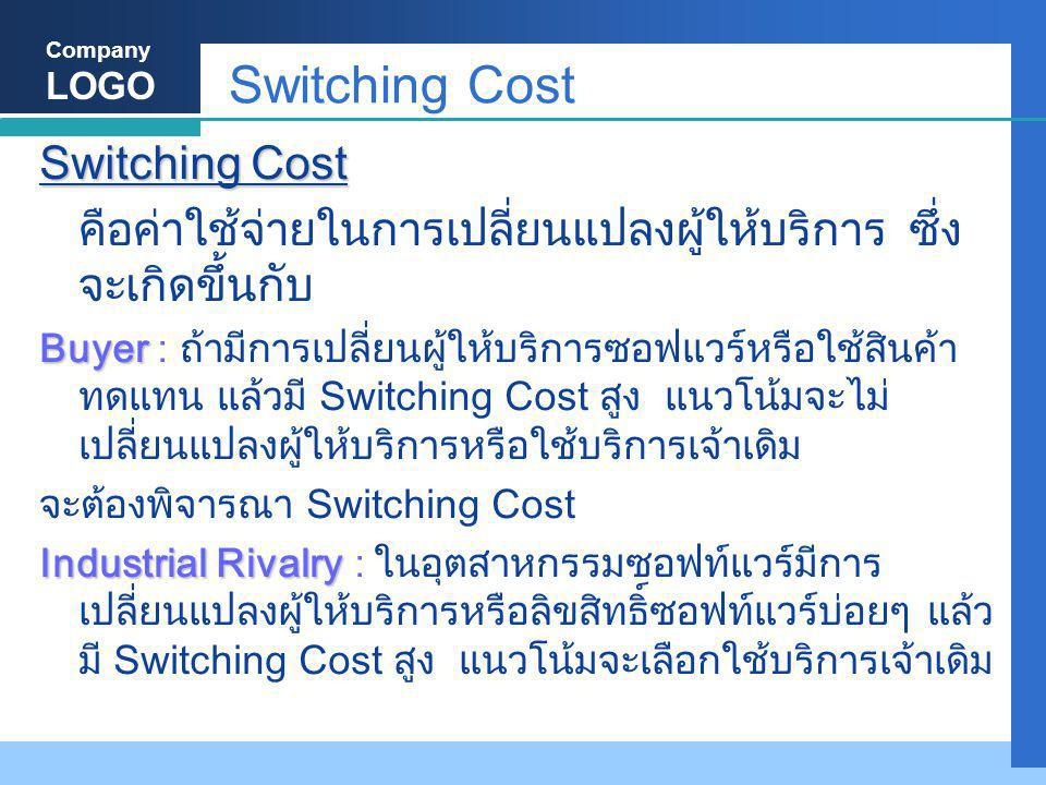 Switching Cost Switching Cost