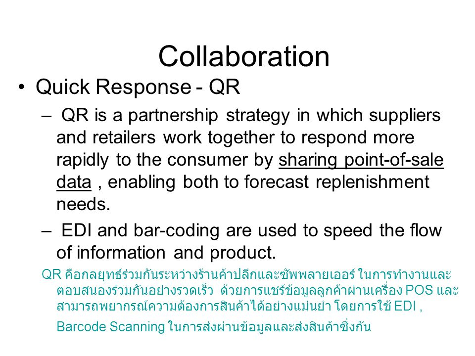 Collaboration Quick Response - QR