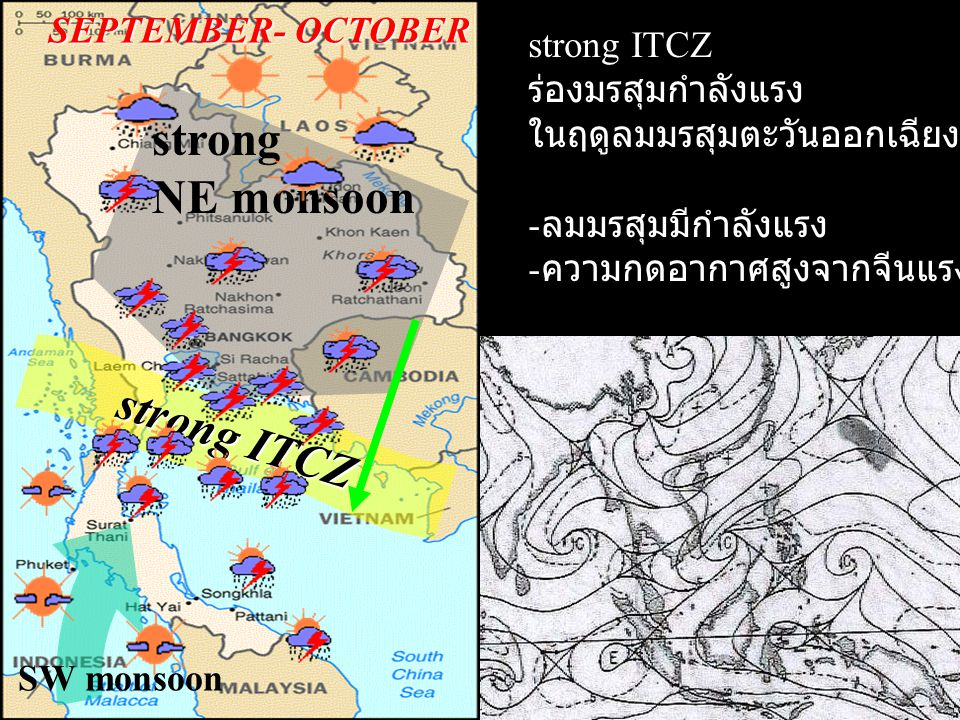 strong NE monsoon strong ITCZ SEPTEMBER- OCTOBER strong ITCZ