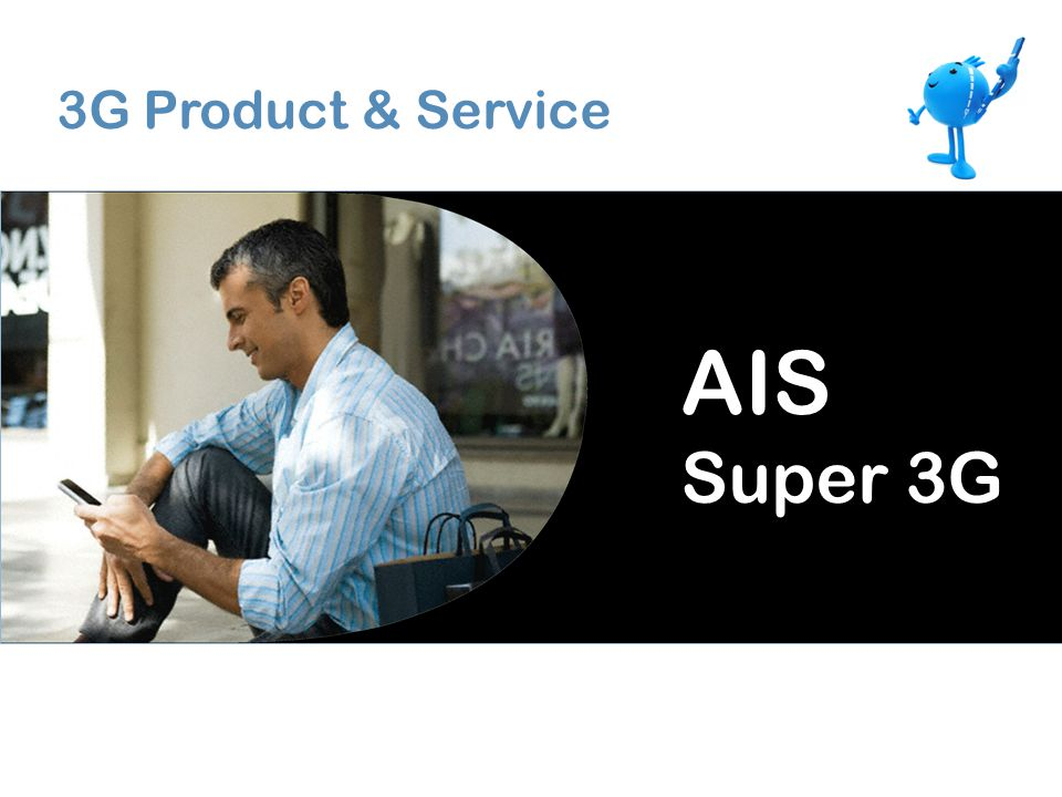 3G Product & Service AIS Super 3G