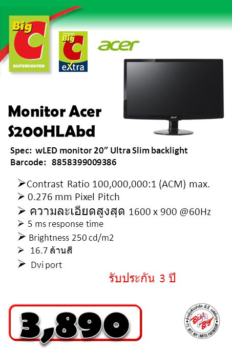 3,890 Monitor Acer S200HLAbd Contrast Ratio 100,000,000:1 (ACM) max.