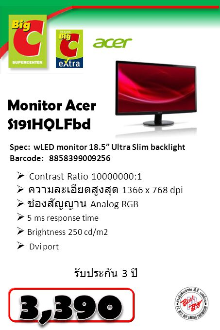 3,390 Monitor Acer S191HQLFbd Contrast Ratio :1