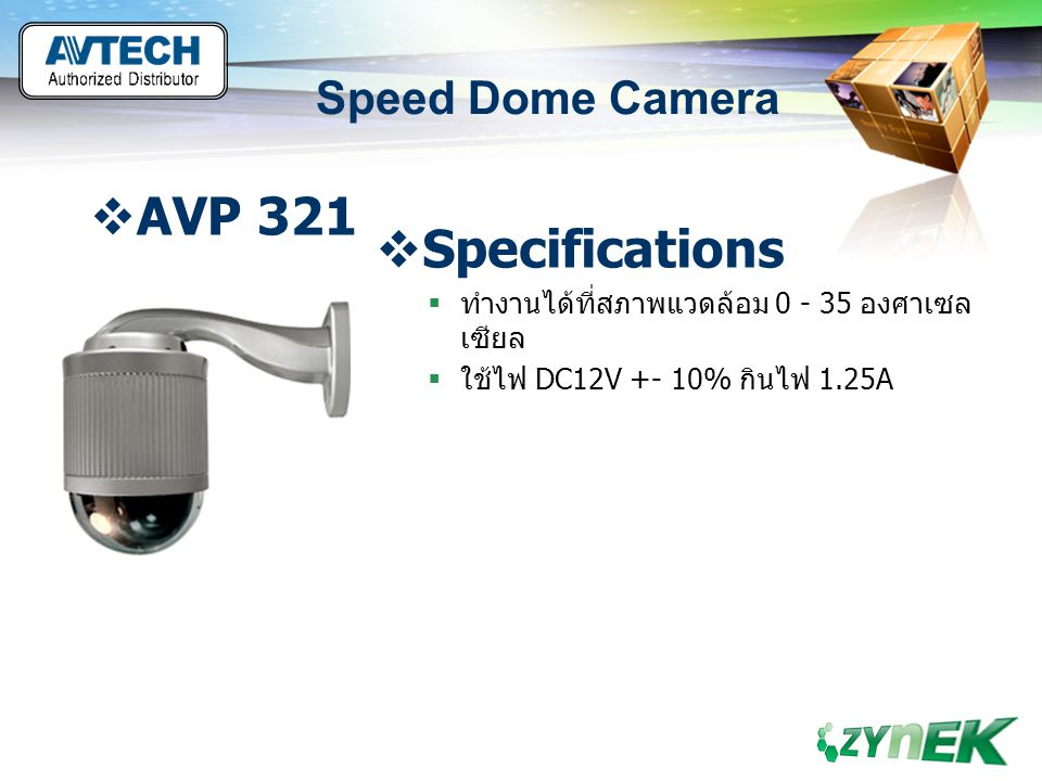 AVP 321 Specifications Speed Dome Camera