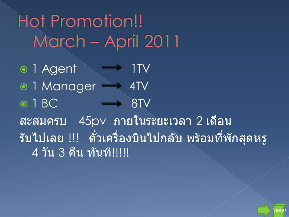 Hot Promotion!! March – April 2011