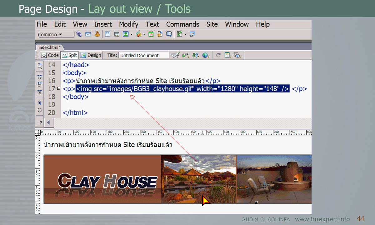 Page Design - Lay out view / Tools