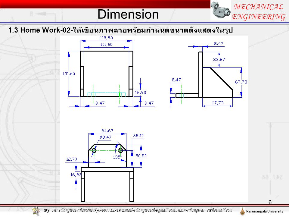 Dimension MECHANICAL ENGINEERING