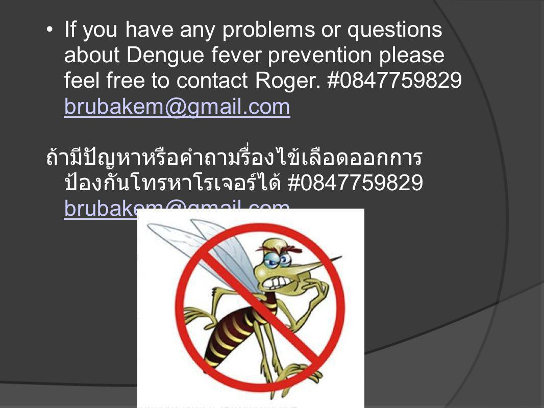 If you have any problems or questions about Dengue fever prevention please feel free to contact Roger. #0847759829 brubakem@gmail.com