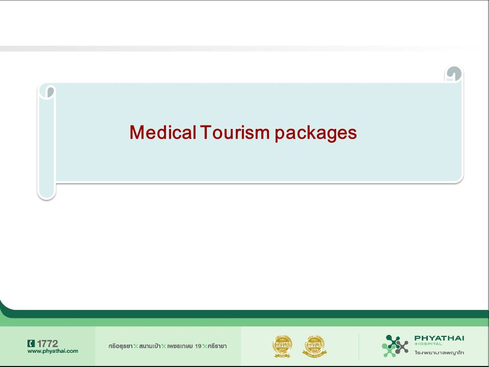Medical Tourism packages