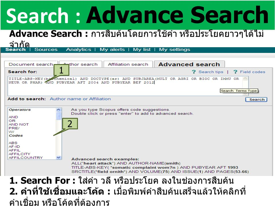 Search : Advance Search