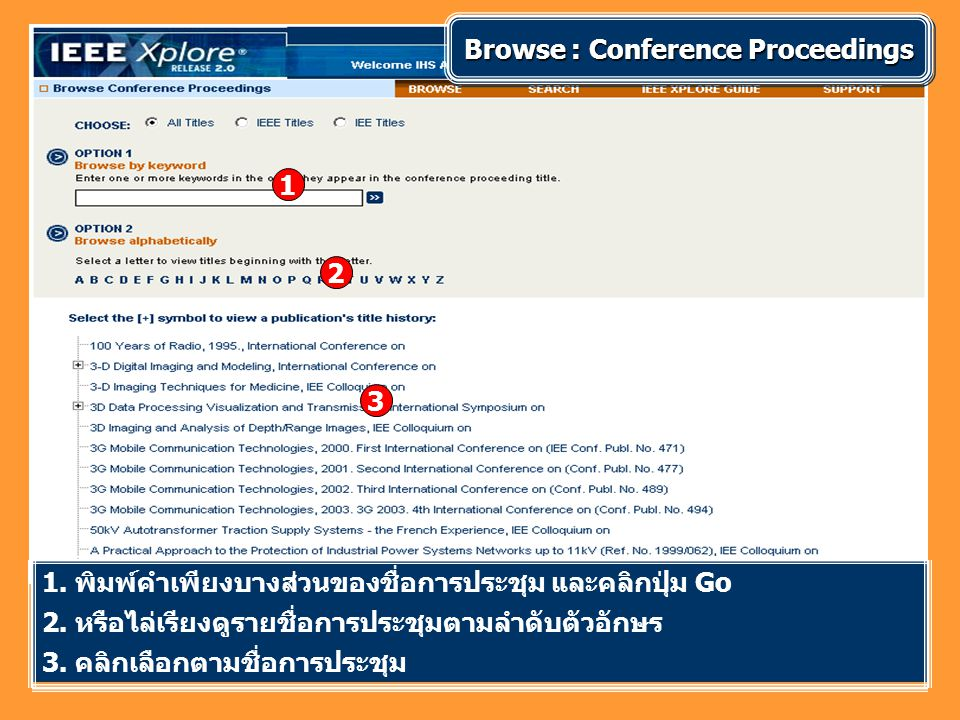 Browse : Conference Proceedings